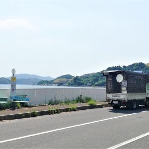 車中泊島巡り旅は仁義なき戦いから逃れ…癒しの県へ入ります。おいでませ山口へ