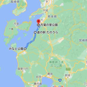 星くん。車中泊の旅は薩摩から熊本に入るですたい