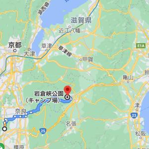 車中泊島巡りの旅は奈良から京都、そして三重県に入ります