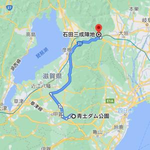 28関ケ原