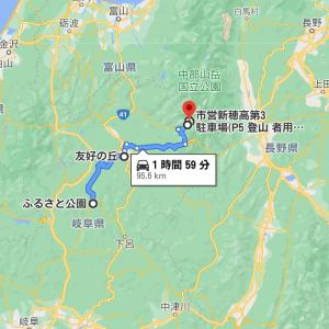 日本一周混浴温泉の旅は3年越しに完結なのだ