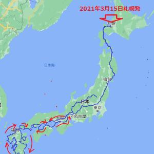 都道府県魅力度ランキングは栃木県と群馬県の合同チームで参加したらどうでしょうか