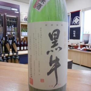 新着美酒 !! 10/11【黒牛】