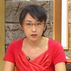 唐橋ユミの画像【唐橋ユミ@女子アナファン!】