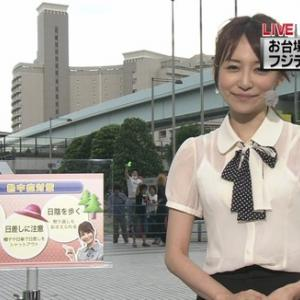 女子アナ 放送事故【唐橋ユミ@女子アナファン】