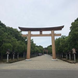 「ようこそ、日本のはじまり」の地へ。