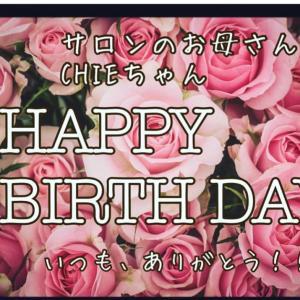 """Chieちゃん、お誕生日おめでとういつもありがとう#お母さん祭り #江島直子オンライン..."""