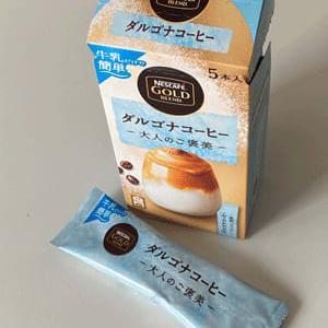 インスタント・ダルゴナコーヒー
