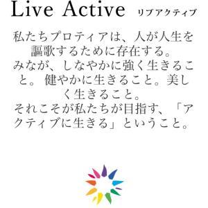 ■エンビロン リブアクティブ登録方法