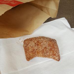 シナモンクリームチーズポケット。