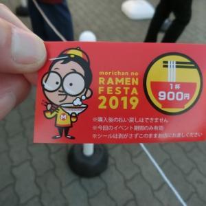 大阪城イルミナージュとラーメンフェスタ