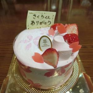 さくらうちの子12周年記念日 ~ケーキ編~