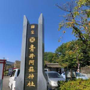 国宝 青井阿蘇神社 熊本県人吉市