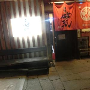 慶眠ラーメン チャーシュー麺 宮崎県えびの市