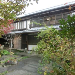 わびさびの名湯 たから湯 熊本県人吉市