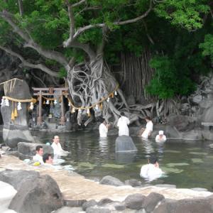 今は入れない温泉 竜神様に見守られる湯 古里観光ホテル 鹿児島市古里町