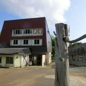 今は入れない温泉 家庭の事情で廃業された民宿じゃっぱり 羽黒温泉 青森県弘前市