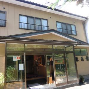 今は入れない温泉 惜しまれた湯元館の閉館 咲花温泉 新潟県金山町