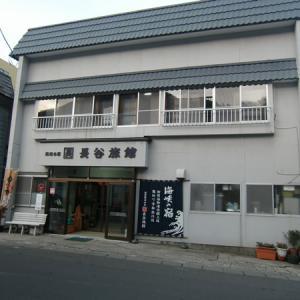 今は入れない温泉 売却を溢していた長谷旅館 下風呂温泉 青森県風間浦村