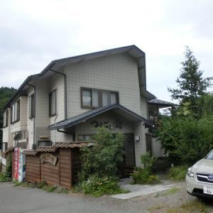今は入れない温泉 道路拡張のため廃業したつまごい館 嬬恋温泉 群馬県嬬恋村