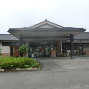 神の郷温泉 宮崎県小林市