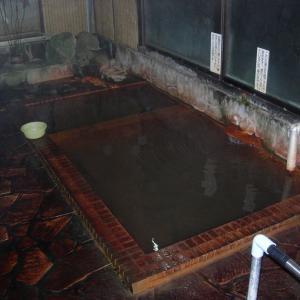 在りし日の吉田温泉 亀の湯