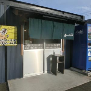 宮崎ラーメンの道!第23-3弾 Gめん55 鶏系冷やしつけ麺(大盛)