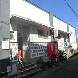 日奈久温泉 共同浴場「東湯」