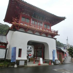 国指定重要文化財 楼門
