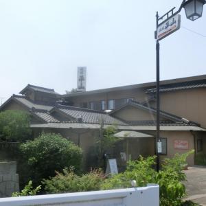 驚きの名湯 植木温泉 平山旅館