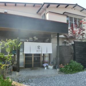 九州温泉道 湯浦温泉 亀井荘