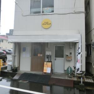 宮崎ラーメンの道!第47弾 ジャンクマニア 醤油らぁ麺
