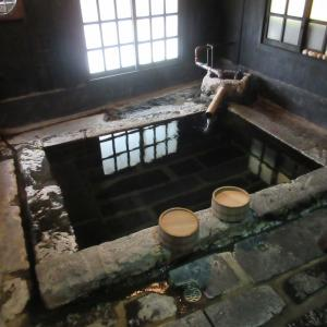 壁湯温泉 福元屋 貸切風呂「隠り国の湯」編