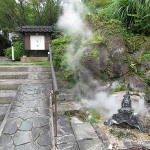 九州温泉道 撮影禁止の施設