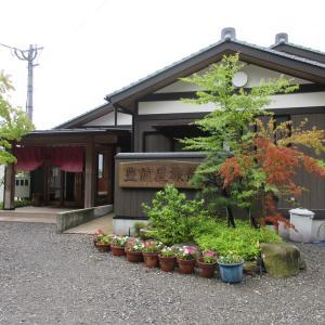 九州温泉道 明礬温泉 豊前屋旅館