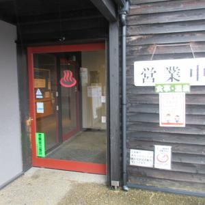 九州温泉道 撮影できなかった施設