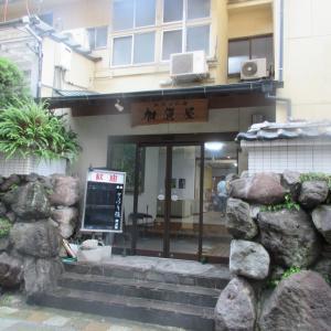九州温泉道 別府温泉 加賀屋