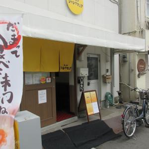 宮崎ラーメンの道!第47ー8弾 ジャンクマニア 煮干しラーメン