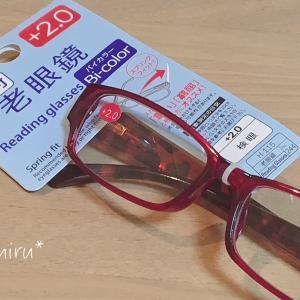100円で視力回復⁈