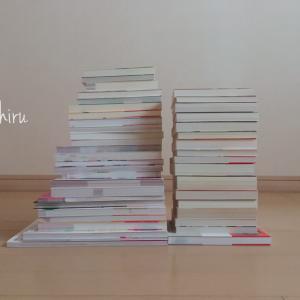 本棚の断捨離。