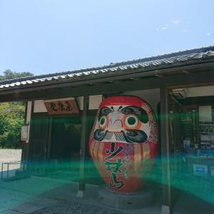 舌切神社と少林山達磨寺と八幡の八幡様 8月11日