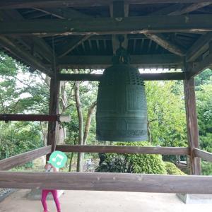 横須賀のお寺へ