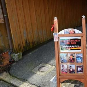 福岡・伊藤伝右衛門邸は凄いの塊だった