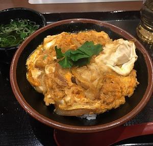 丸亀製麺の親子丼を食べてみた