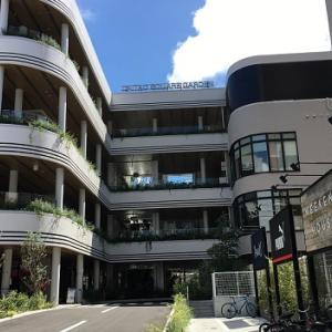 福岡・「カイタック・スクエア・ガーデン」に行ってみた