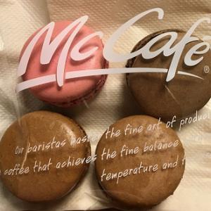 マックカフェのマカロンを食べてみた