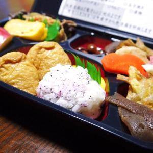 『陽だまり弁当』が届きました!熊本県菊池市のNPO法人「きらり水源村」の 心温まる取り組みを紹介!