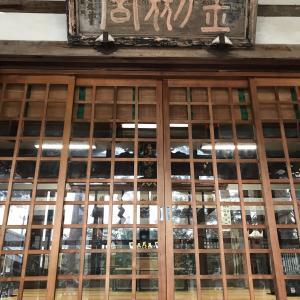 日本三大金運神社、金劔宮の憂い
