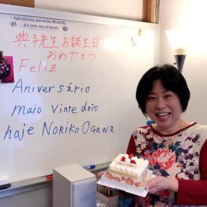 お誕生日ケーキが嬉しい~