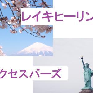 """""""ヒューマン&トラスト研究所での学び"""""""
